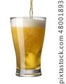 啤酒白背 48001893