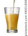 啤酒白背 48001898