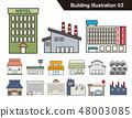 建筑图组 48003085