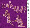 Kabaddi vector design 48003217