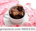 수제 스위트 초콜릿 브라우니 48003391