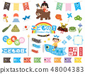 Children's Day carp streamer material collection 1 48004383