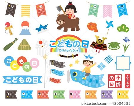 兒童節鯉魚飄帶材料收藏1 48004383