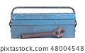 Old metal toolbox 48004548