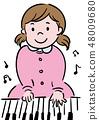 피아노 레슨 48009680