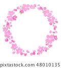 櫻桃樹框架 48010135