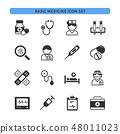 Basic medicine icons set 48011023