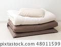 futon 48011599