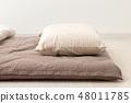 futon 48011785