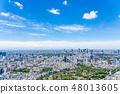 【도쿄】 도시 풍경 48013605