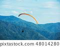 山峰 高崖跳伞运动 飞机 48014280