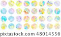 充滿活力的美好的手測量儀水彩交叉點圖片白色背景:著色著色,水著色和azuma 48014556