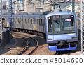 Minato Mirai Line Y 500 series 48014690
