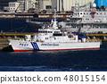 เรือลาดตระเวนยามฝั่งญี่ปุ่น 'วันพรุ่งนี้?' 48015154