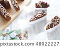 초콜릿 브라우니 48022227