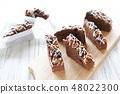 초콜릿 브라우니 48022300