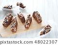 초콜릿 브라우니 48022307