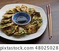 한국의 음식 굴전 48025028