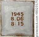 숫자 원폭의 날 히로시마 1945 8.06 8:15 아트 48025575