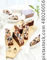 초콜릿 브라우니 48026056