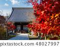 코우 묘지 교토 나가오카 48027997