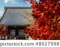 코우 묘지 교토 나가오카 48027998