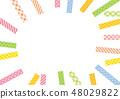 마스킹 테이프 프레임 48029822