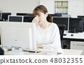 비즈니스 우먼 컴퓨터 안구 피로 코 막힘 비염 알레르기 감기 48032355