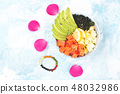 Poke bowl on colorful background 48032986