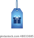 gift on a blue shopping label 48033685