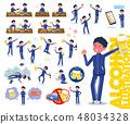 flat type school boy Blue jersey_alcohol 48034328