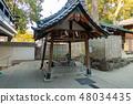 ศาลเจ้าฮอกไกโดอิชิกิริ 48034435