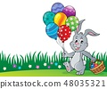 Easter bunny with balloons image 2 48035321