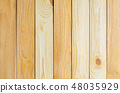 Wood texture. Planking Background 48035929