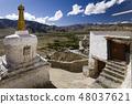 Stupa at Yungbulakang Palace in Tibet 48037621