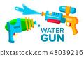 Water Gun Set Vector. Isolated Flat Cartoon Illustration 48039216