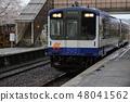 And Railway Nanao Line [Noto Nakajima Station (Nickname · Theater Romance Station)] 48041562