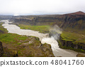 Hafragilsfoss falls in summer season view, Iceland 48041760