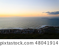 Aerial view of Cape Town from Signal Hill, Africa 48041914