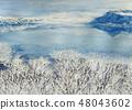Lake Mashuu Ice ice fog Hokkaido snow scene tourist spot 48043602