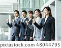 企業女性辦公室隊商人 48044795