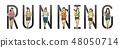 Running text font design, Marathon runners  48050714