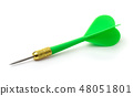 Green plastic darts arrow 48051801