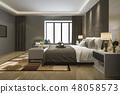 臥室 臥房 酒店 48058573