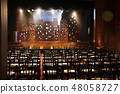 empty stage school play 48058727
