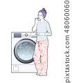 세탁실 48060060