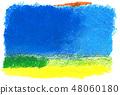 여름 하늘을 표현한 파랑, 노랑, 녹색의 그래픽 소재 48060180