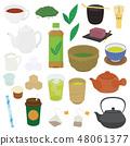 各種茶的插圖 48061377