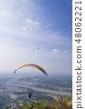 想飞的季节赛嘉航空公园 48062221