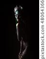 Alien 48064366